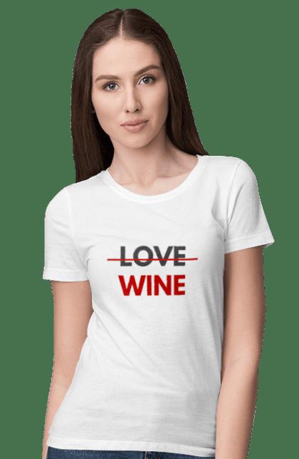 Футболка жіноча з принтом Немає Любові Тільки Вино. Алкоголь, вино, любов, цитата, червоний. CustomPrint.market