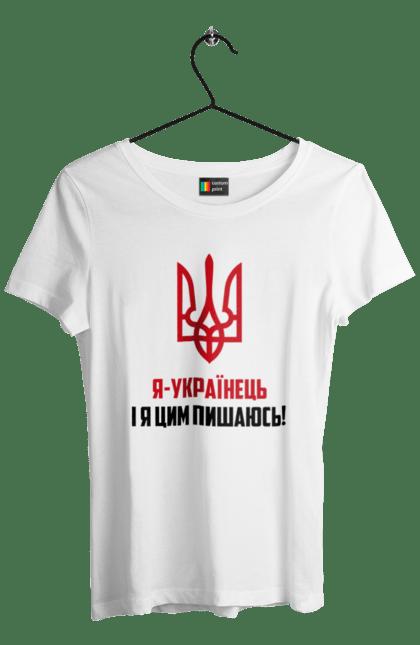 Футболка жіноча з принтом Я українець CustomPrint.market