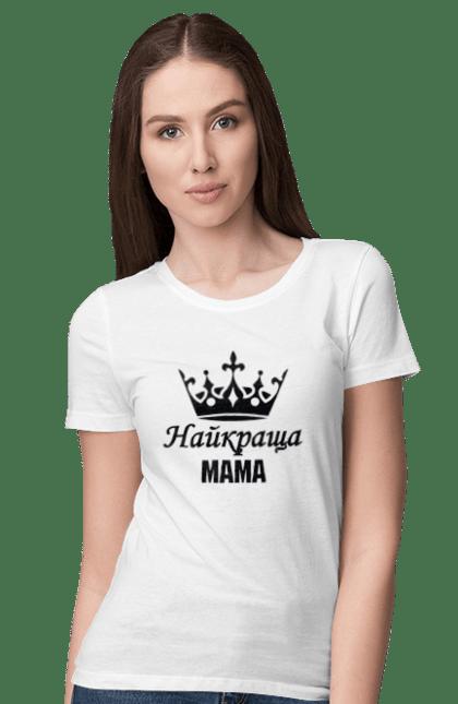 Футболка жіноча з принтом 57 Bl. Королева, корона, мати, сімейні. CustomPrint.market