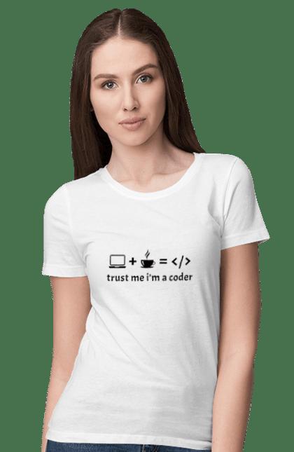 Футболка жіноча з принтом Повір Мені, Я Кодувальник, Чорний. День програміста, код, программсіт. BlackLine