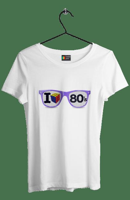 Футболка жіноча з принтом Окуляри Я Люблю 80Е. 80, 80ті, окуляри, ретро. BlackLine