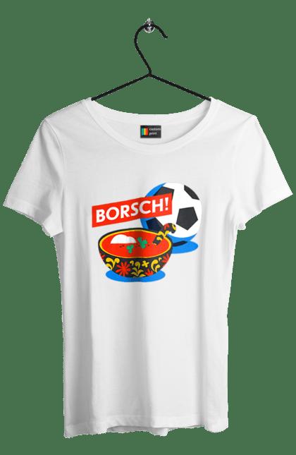 Футболка жіноча з принтом Борщ І Футбол CustomPrint.market