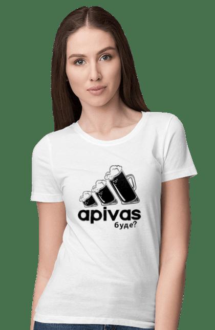 Футболка жіноча з принтом Апівас Буде Чорний. Адідас, пиво, прикол. BlackLine