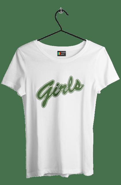 Герл зелений