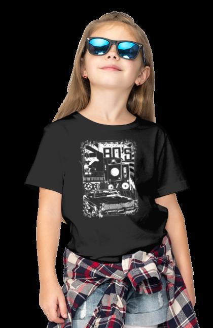 Футболка дитяча з принтом 80 Е, Машина І Музика. 80, 80ті, машина, музика. BlackLine