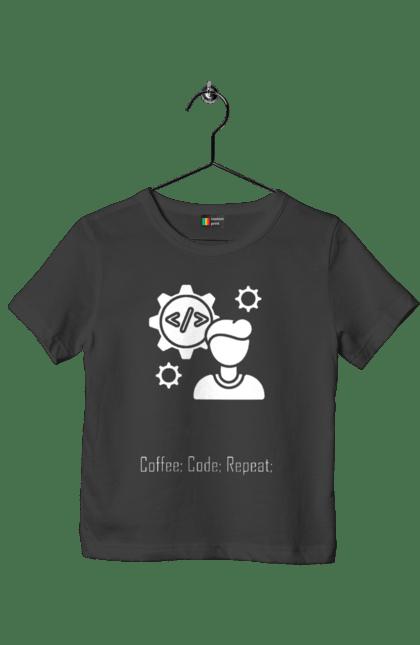 Футболка дитяча з принтом Кава, Код, Повторити, Програміст. День програміста, кава, код, програміст. BlackLine