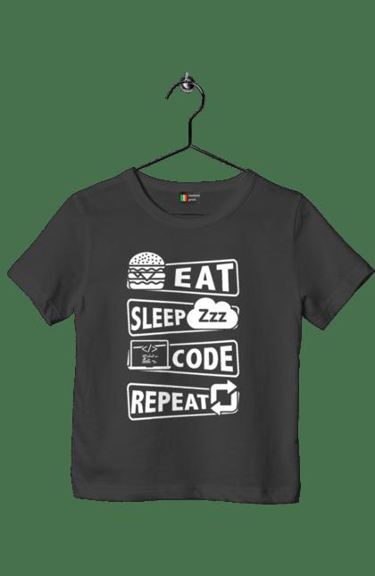 Футболка дитяча з принтом Їжа, Сон, Код, Повторити, Програміст Білий. День програміста, їжа, код, програміст, сон. BlackLine