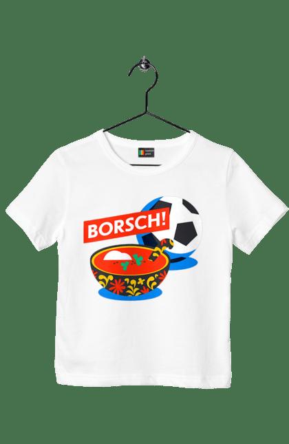 Футболка дитяча з принтом Борщ І Футбол CustomPrint.market