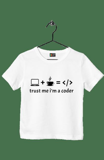 Футболка дитяча з принтом Повір Мені, Я Кодувальник, Чорний. День програміста, код, программсіт. BlackLine