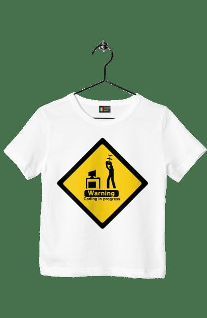 Футболка дитяча з принтом Кодування, Програміст. День програміста, код, комп'ютер, програміст. BlackLine
