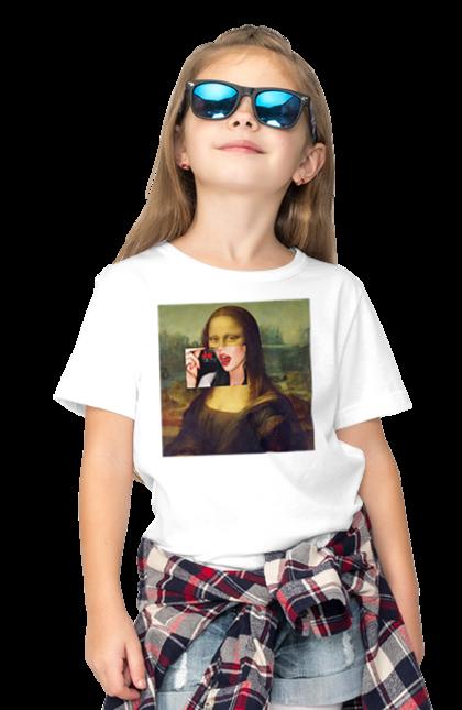 Картина Мона З Вишенькою