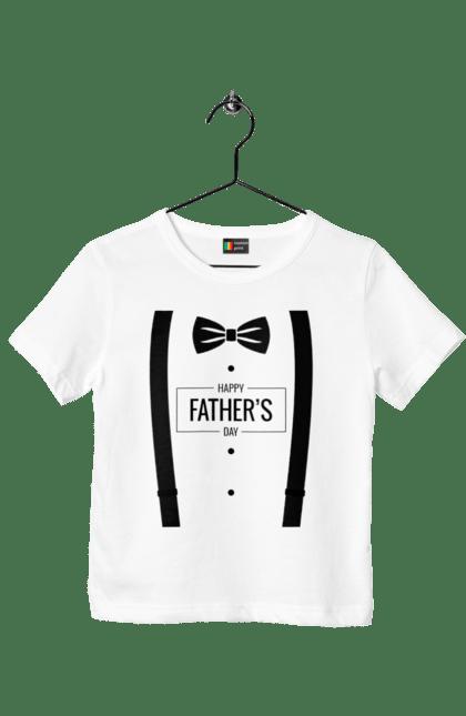 Веселий День Батька