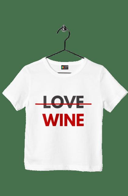 Футболка дитяча з принтом Немає Любові Тільки Вино. Алкоголь, вино, любов, цитата, червоний. CustomPrint.market