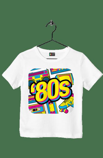 Футболка дитяча з принтом 80 Е Музика. 80, 80ті, музика, ретро. BlackLine