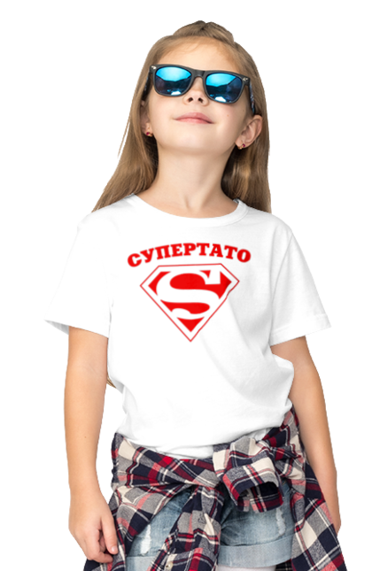 Футболка дитяча з принтом супер тато. Батько, сімейні, супермен. CustomPrint.market